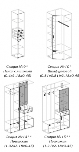 http://nashstil.infoyar.ru/ext/6097/gallery/scheme/1-2.jpeg