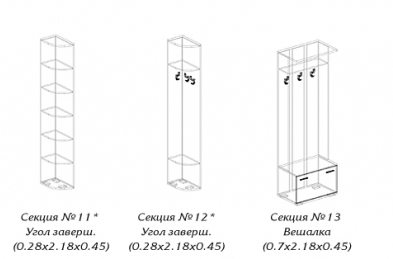 http://nashstil.infoyar.ru/ext/6097/gallery/scheme/1-3.jpeg